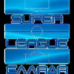 Super_League_Greece_official_logo.png