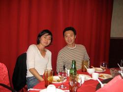 07' Holiday Dinner