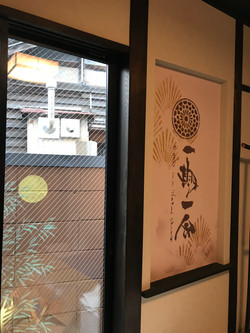 第25ステージ金沢県ArtHotelてまり庵内装デザイン