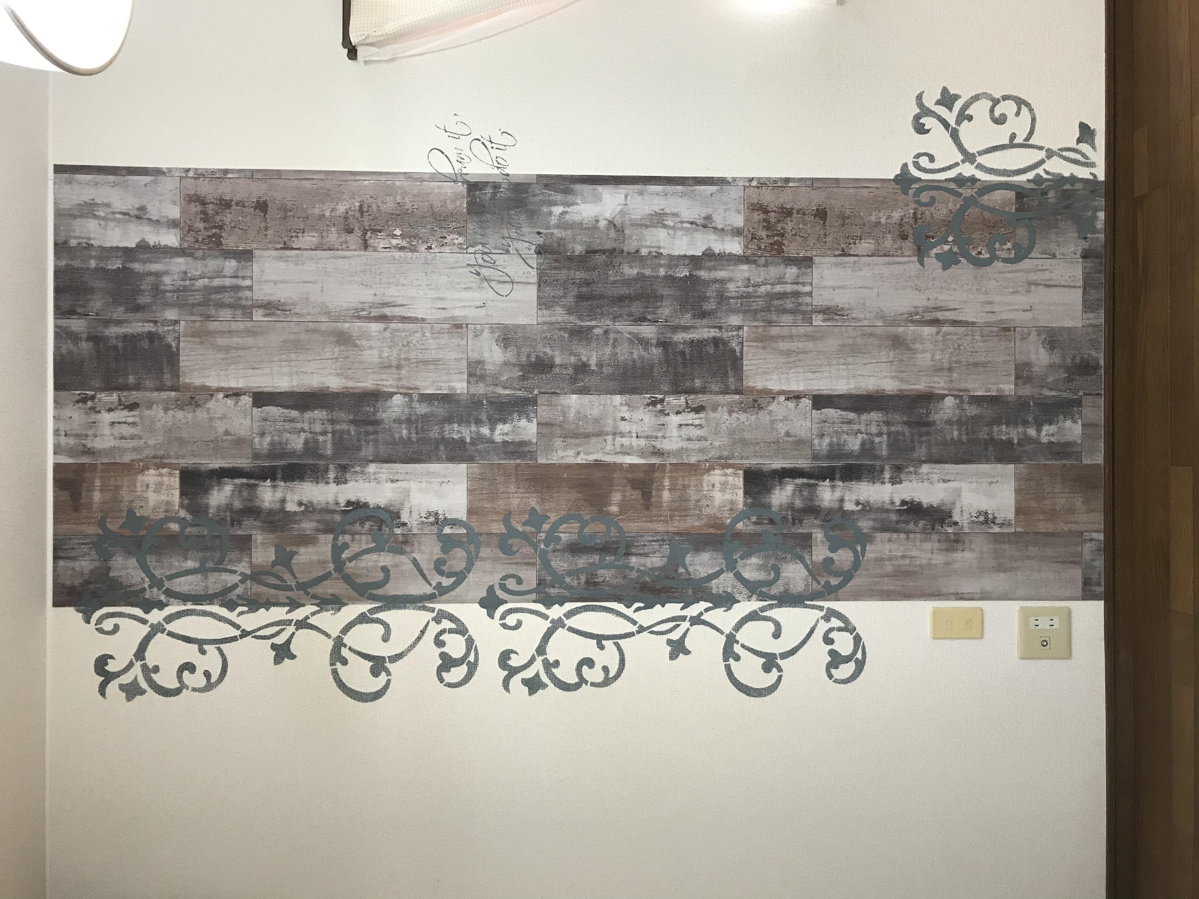 第27ステージ山口県山口市某所ワンルーム内外装デザイン