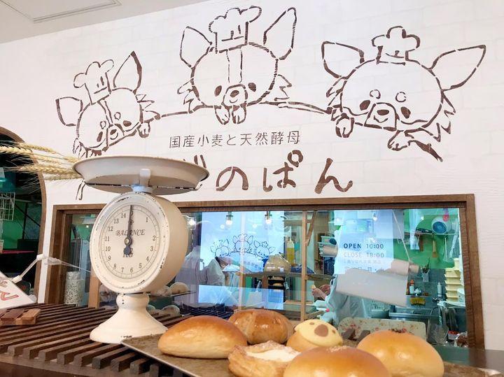 第40ステージ 千葉県某所パン屋さん内装、照明