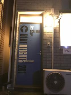 第4ステージ東京都某所 2戸1ワンルームアパート内装DIY