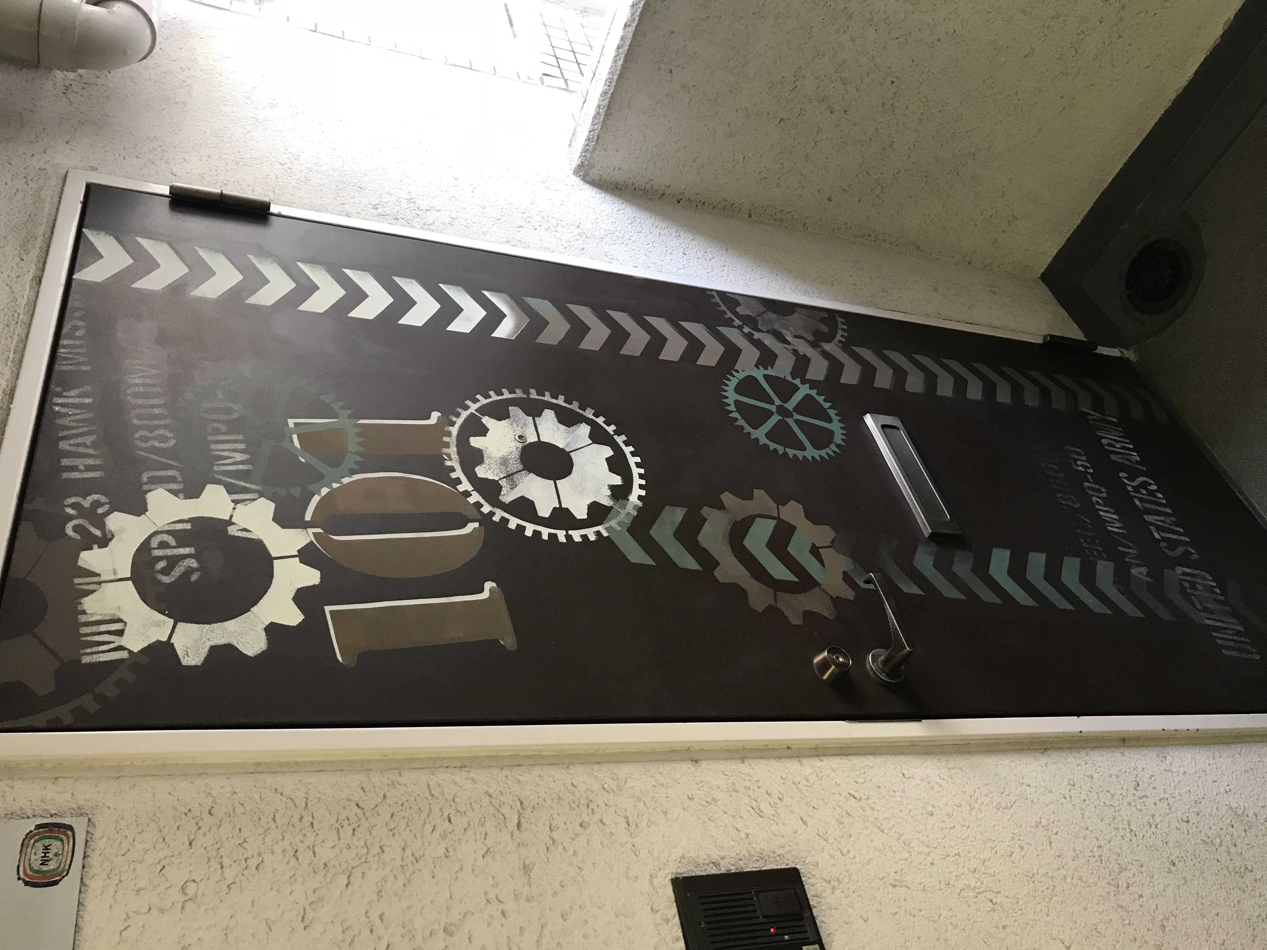 第5ステージ神奈川県横浜市某所区分ワンルームMS内装DIY