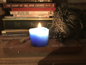 A tkhine for making Yom Kippur candles - extract from Mendele Moykher Sforim's 'Shloyme Reb Khayims'