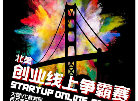 DeepRed is top 5 in Startup Online Battle