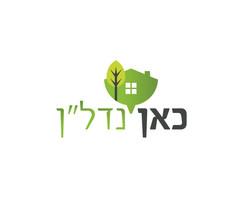עיצוב לוגו   כאן נדל״ן