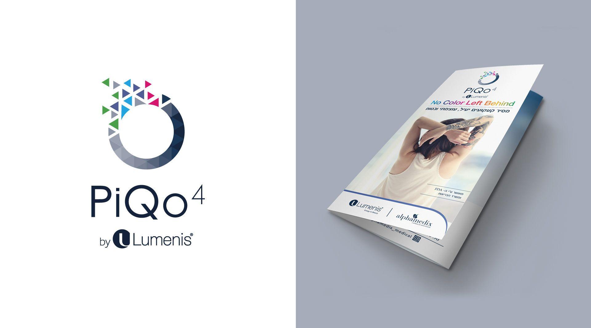 lumenis_branding5.jpg