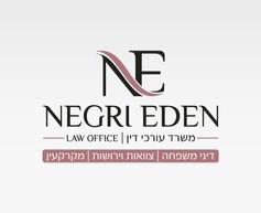 Negri Eden | עיצוב לוגו