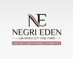 Negri Eden   עיצוב לוגו