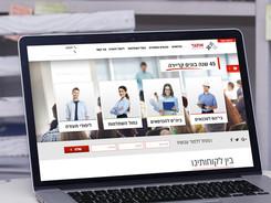 עיצוב אתר | מכללת אתגר