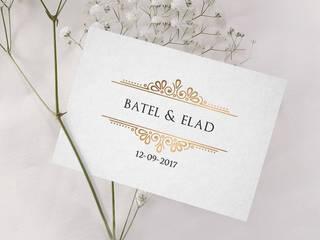 הזמנה לחתונה דגם 012