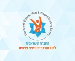 branding_IDFWHS_540x440.jpg