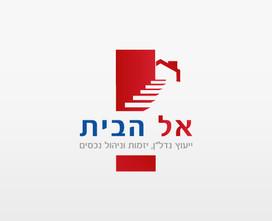 עיצוב לוגו | אל הבית