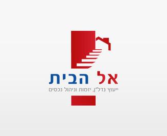 עיצוב לוגו   אל הבית