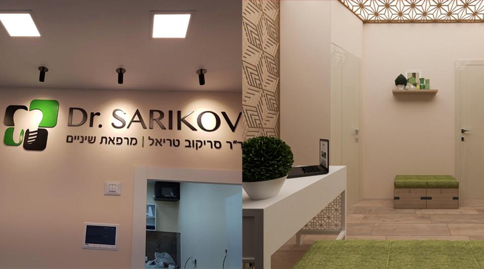 sarikov_branding5.jpg