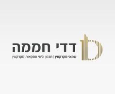 עיצוב לוגו | דדי חממה