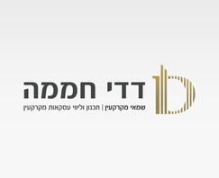 עיצוב לוגו   דדי חממה