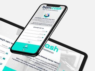 Banx | עיצוב ובניית דף נחיתה