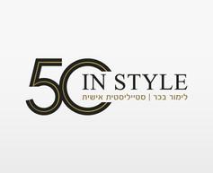50 IN STYLE | עיצוב לוגו