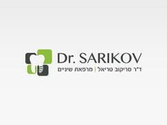 עיצוב לוגו   Dr. Sarikov