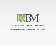 KBM | עיצוב לוגו