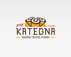 Kategna | עיצוב לוגו