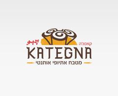Kategna   עיצוב לוגו