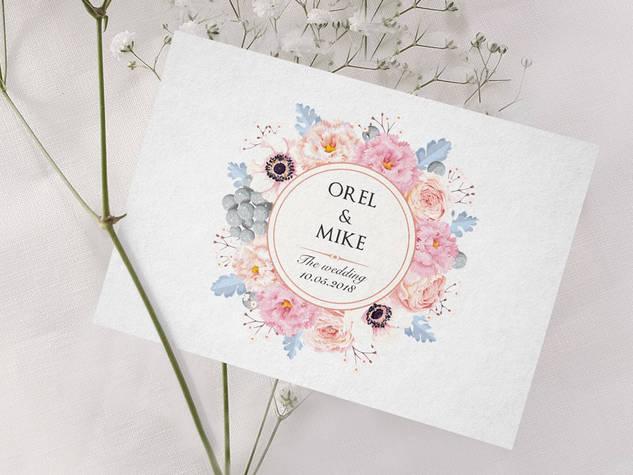 הזמנה לחתונה דגם 017