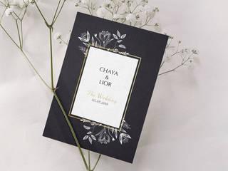 הזמנה לחתונה דגם 011