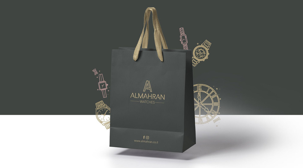 almaharan4.jpg