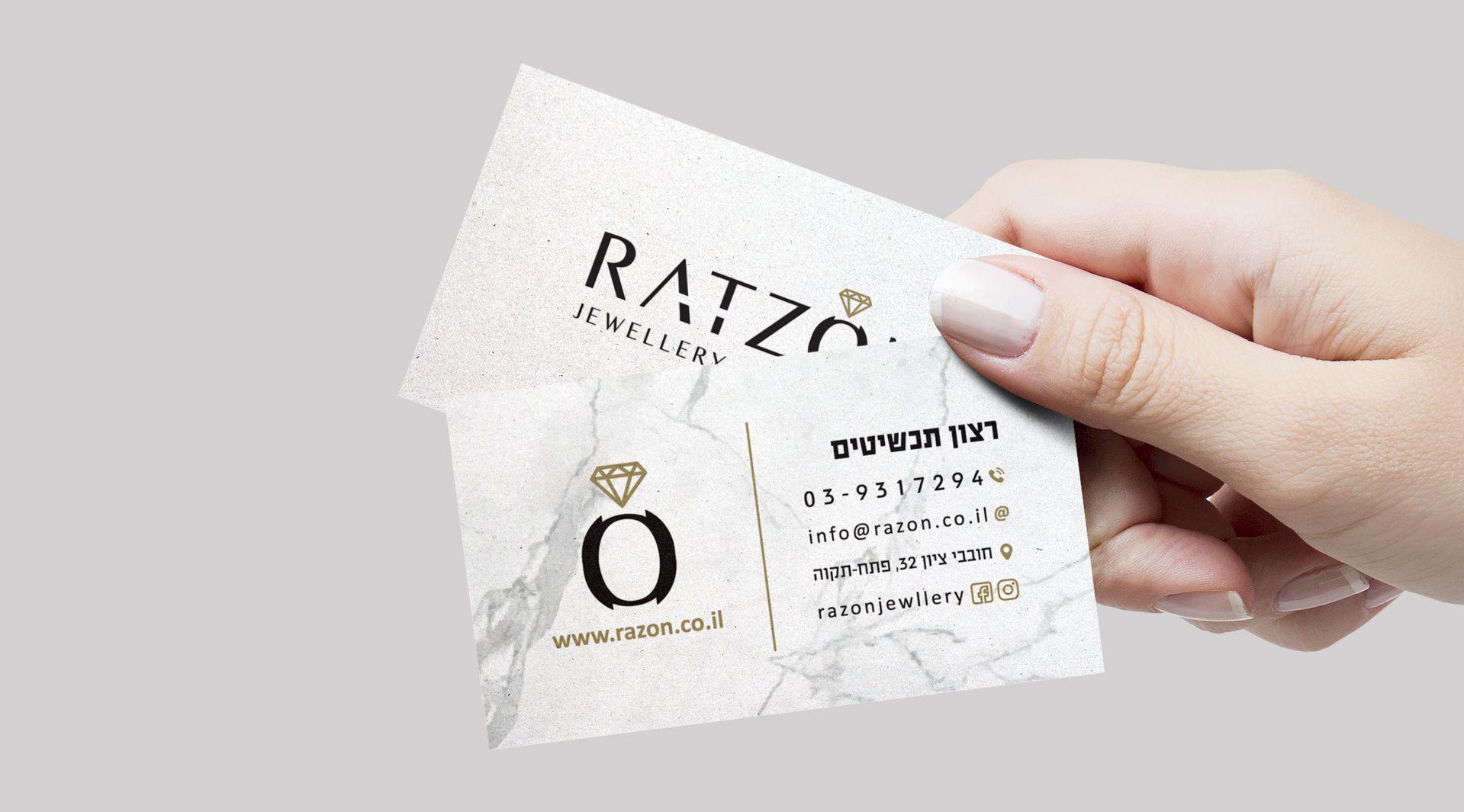 razon_branding3.jpg