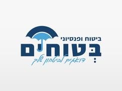 עיצוב לוגו   בטוחים