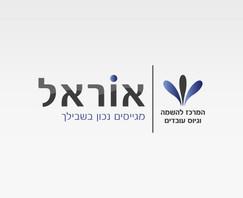 עיצוב לוגו   אוראל