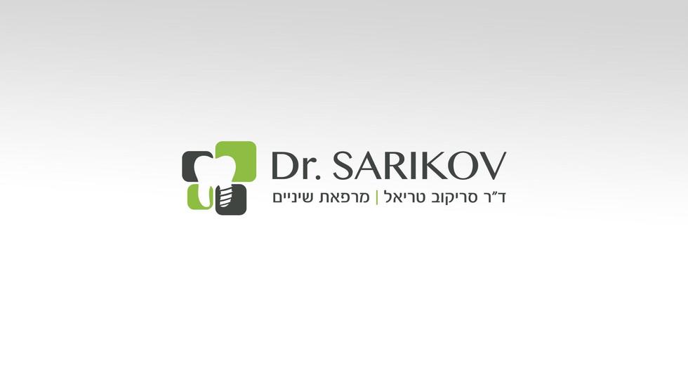 sarikov_branding1.jpg