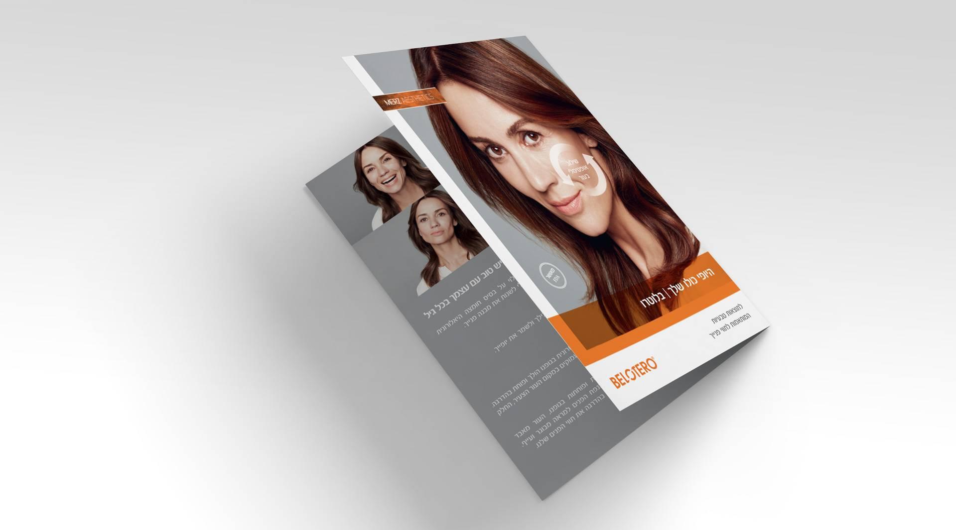 belotero_branding_2.jpg