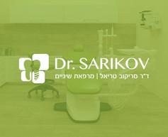 branding_DrSarikov_540x440.jpg