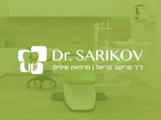 Dr. Sarikov