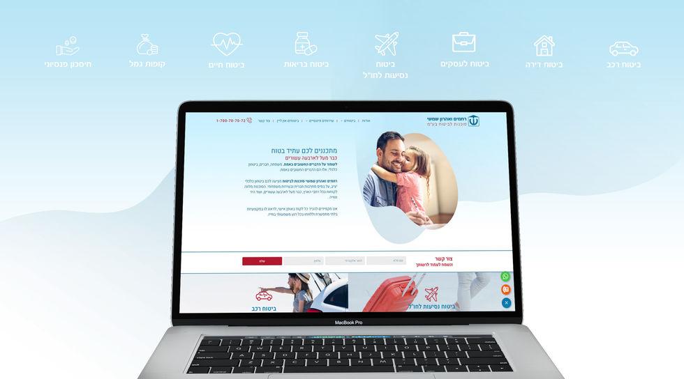 עיצוב ובניית אתר