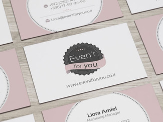 EVENT FOR YOU | מיתוג עסקי