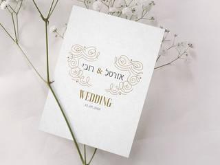 הזמנה לחתונה דגם 009