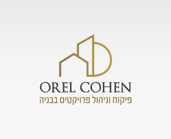 Orel Cohen   עיצוב לוגו