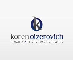 עיצוב לוגו | קורן - אויזרוביץ