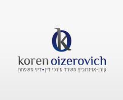 עיצוב לוגו   קורן - אויזרוביץ