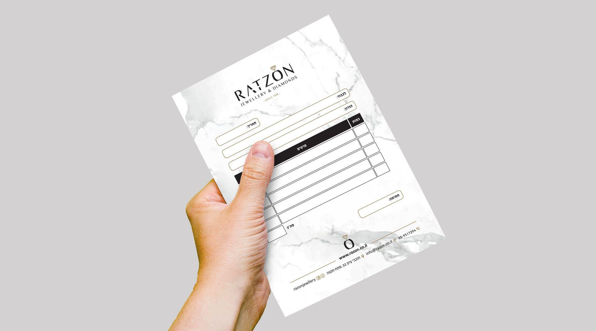 razon_branding4.jpg