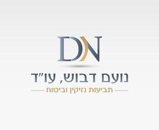 DN   עיצוב לוגו