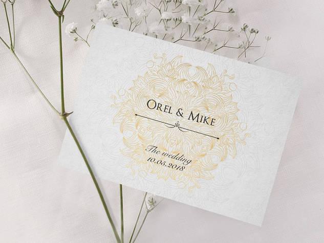 הזמנה לחתונה דגם 003