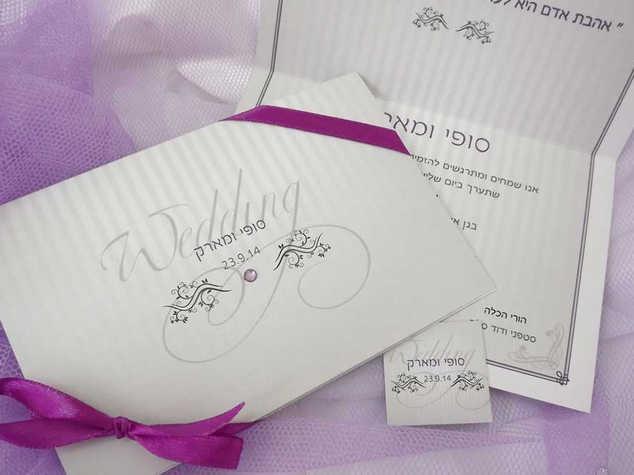 דגם וודינג | Wedding
