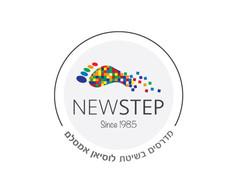 New Step | עיצוב לוגו