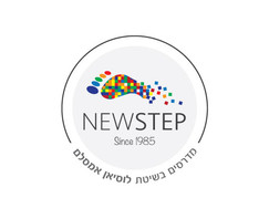 New Step   עיצוב לוגו