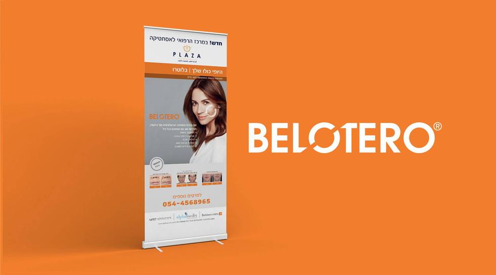 belotero_branding_4.jpg